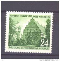 Allemagne  -  RDA  -  1952  :  Yv  74  ** - Ungebraucht