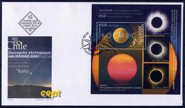 Solar Eclipse - Bulgaria / Bulgarie 2020 -  FDC - Astronomie