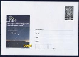 Solar Eclipse - Bulgaria / Bulgarie 2020 -  Postal Cover - Neufs