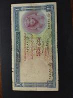 EGYPT - 1 POUND 1967-Sign Emari - Egipto