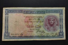 EGYPT - 1 POUND 1960-Sign Refay - Egipto