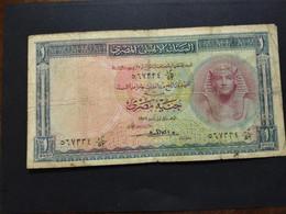 EGYPT - 1 POUND 1960-Sign Emari - Egipto