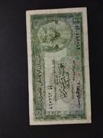 EGYPT 25 PIASTRES 1957 Sig/EMARI - Egipto