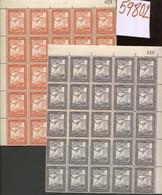 1944. Jolie Série Gravée Bloc De 25 Ex. Superbe. Cote 125,-euros - Zanzibar (1963-1968)