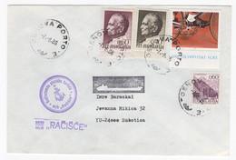 1986 YUGOSLAVIA, SHIP MAIL, M/B RAČIŠĆE,SENT TO SUBOTICA,SERBIA,CANCELATION IN ITALY,GENOVA PORTO - Cartas