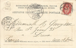 """004001 - CLEAR ST. PETERSBURG NUMERICAL CANCELLATION """"7"""" ON PC TRAVELLED TO FRANCE WITH STAMP 1903 - Covers & Documents"""