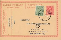 Eupen Entier 5 - Eupen 1 – 20 5 21 - 10 + 5c Vers Anvers - Maison Verunda - Laboratoire Pharmaceutique - Eupen - AK [1909-34]