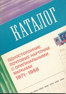 Russie – Catalogue D'entier Postaux 1971-1988 Et Cachets FDC – émission 1990 Moscow - 1970-79