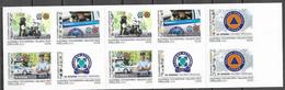 GREECE, 2020,CIVIL PROTECTION, POLICE, POLICE CARS, BOOKLET, LIMITED PRINT RUN - Polizei - Gendarmerie