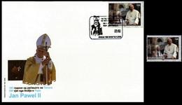 MACEDONIA NORTH 2020 - 100th ANN. OF THE BIRTH OF POPE JOHN PAUL II FDC + MNH - Macedonia