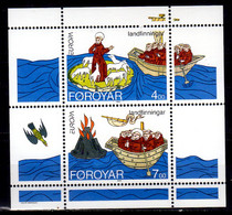 1993 Faroe Island Europa CEPT MS St. Brendan Joint Issue With Ireland And Iceland Mi B 7 MNH** - Féroé (Iles)