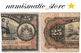 Greece 25 Drahmi 1917 Half HZ 657226 ''1922 Emergency Issue'' P60 #188# - Grèce