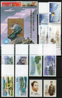 Chine - Année Complète 1996 ** (China) - Unused Stamps