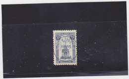 Belgie Nr 164 Jalhay - Used Stamps