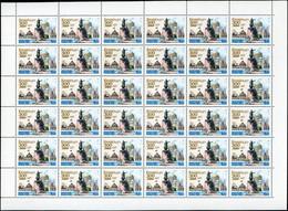 Russia, 2004, Mi. 1154, Y&T 6785, Sc. 6828, SG 7248, The 300th Anniv. Of Kronshtadt, MNH - Blocks & Sheetlets & Panes