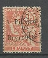 LEVANT N° 27 Centrage Parfait OBL Sans Défaut / Signé Pandilla / Cote Yvert 500€ - Oblitérés