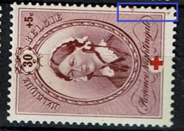 497  **  LV 23  Taches Rouges à Droite - Abarten (Katalog Luppi)