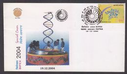 India  2004  DNA STRUCTURE AT SCIENCE COLLEGE Special Cover # 24748 - Medicine