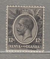 Kenya Uganda 1922-1925 MVLH (**/*) Mi 4 26956 - Kenya & Uganda