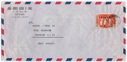 SOMALIE - SOMALIA - BERBERA  / 1974 LETTRE AVION A ENTETE ==> ALLEMAGNE VIA MOGADISCIO (ref GF217) - Somalia (1960-...)