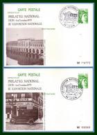 2 Entier Cp Repiqué LYON 1979 BT Bureau Temporaire Philateg TB Gaz Et Centrale De Cusset Tacot - Overprinter Postcards (before 1995)
