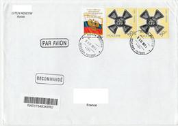 Russie 2008 Président Medvedev 2007 Ordre De St Georges Lettre Recommandée Russia Order Saint George Registred Letter - Cartas