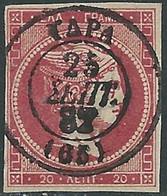 1875-86 GRECIA TESTA DI MERCURIO USATO 20 I UNIFICATO N. 52 - RC26 - Gebruikt