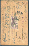 1926 USSR Russia Moscow Money Order Postcard. Patriotic Fiscal - Brieven En Documenten