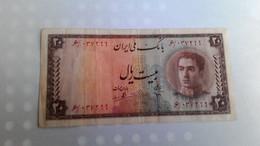 20 Rials Banknote Bank Melli Iran Circulated - Iran