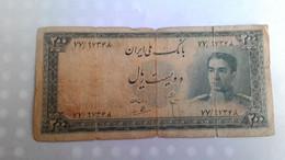 200 Rials Banknote Bank Melli Iran Circulated - Iran