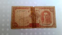 5 Rials Banknote Bank Melli Iran Circulated - Iran