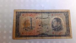 10 Rials Banknote Bank Melli Iran Circulated - Iran