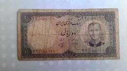 10 Rials Banknote Bank Markazi Iran Circulated - Iran