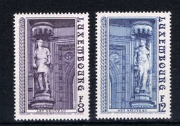 LUXE 041 ++ LUXEMBOURG LUXEMBURG 1980 MNH ** NEUF - Ungebraucht