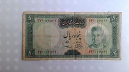 50 Rials Banknote Bank Markazi Iran Circulated - Iran