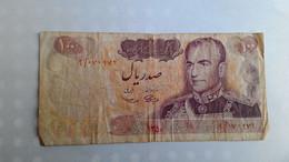 100 Rials Banknote Bank Markazi Iran Circulated - Iran