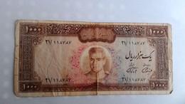 1000 Rials Banknote Bank Markazi Iran Circulated - Iran