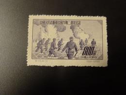 CHINE  RP 1952 Neuf SG - Reimpresiones Oficiales