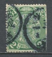 CHINE Empire - 1898/1905 - Oblitere - Unclassified