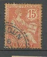 FRANCE TYPE MOUCHON  N° 125 CACHET A DATE SAMSOUN - Usados