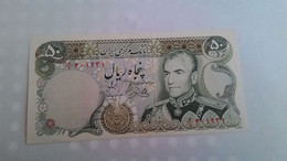 50 Rials Banknote Bank Markazi Iran EF/AUNC - Iran