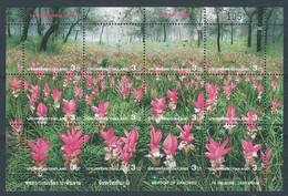 Z0081 - THAILAND - 2000 - FLOWERS III - MEADOW OF KRACHIEO - UNUSED SHEET - Tailandia