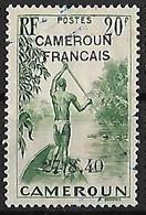 CAMEROUN N°232  FRANCE LIBRE - Gebruikt