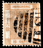 Hong Kong 1871 SGZ786 16c Yellow Wmk CrownCC P14 S1 Cancel  Trimmed Perfs - Gebruikt