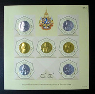 Thailand Stamp SS 2011 HM King 7th Cycle Birthday 1st Series - Thailand