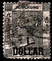 Hong Kong 1885 SG42 $1 On 96c Grey-olive Wmk CrownCA P14 B62 Cancel Damaged Corner - Gebruikt