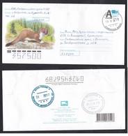 RUSSIA .Stamped Stationery  Ermine. - Sonstige