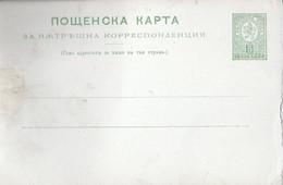 Bulgarije Oude Briefkaart Ongebruikt (181) - Postkaarten