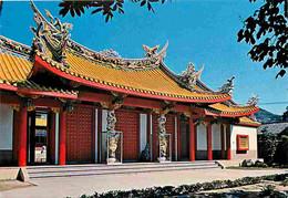 Japon - Nagasaki - Kohshibyo Shrine - CPM - Voir Scans Recto-Verso - Unclassified