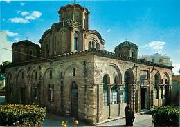 Grèce - Thessalonique - Thessaloniki - Eglise Des Sts Apôtres - Carte Neuve - CPM - Voir Scans Recto-Verso - Greece